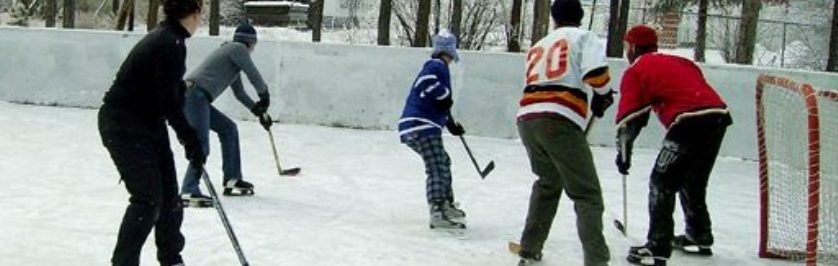 Photo of Outdoor Rink